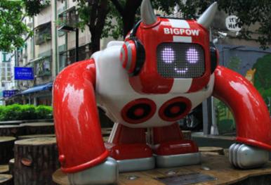 台湾线型艺术公园