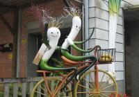 台湾三星青葱文化馆