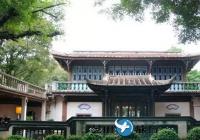 台湾板桥林家花园