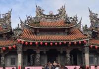 台湾三峡清水祖师庙